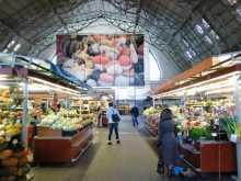 Pays Baltes Lettonie Riga marché zeppelins Le pavillon des légumes sous une immense nef construite à l'origine pour abriter des zeppelins