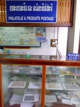 Timbres philatélie voyages Le bureau de poste de Luang Prabang au Laos